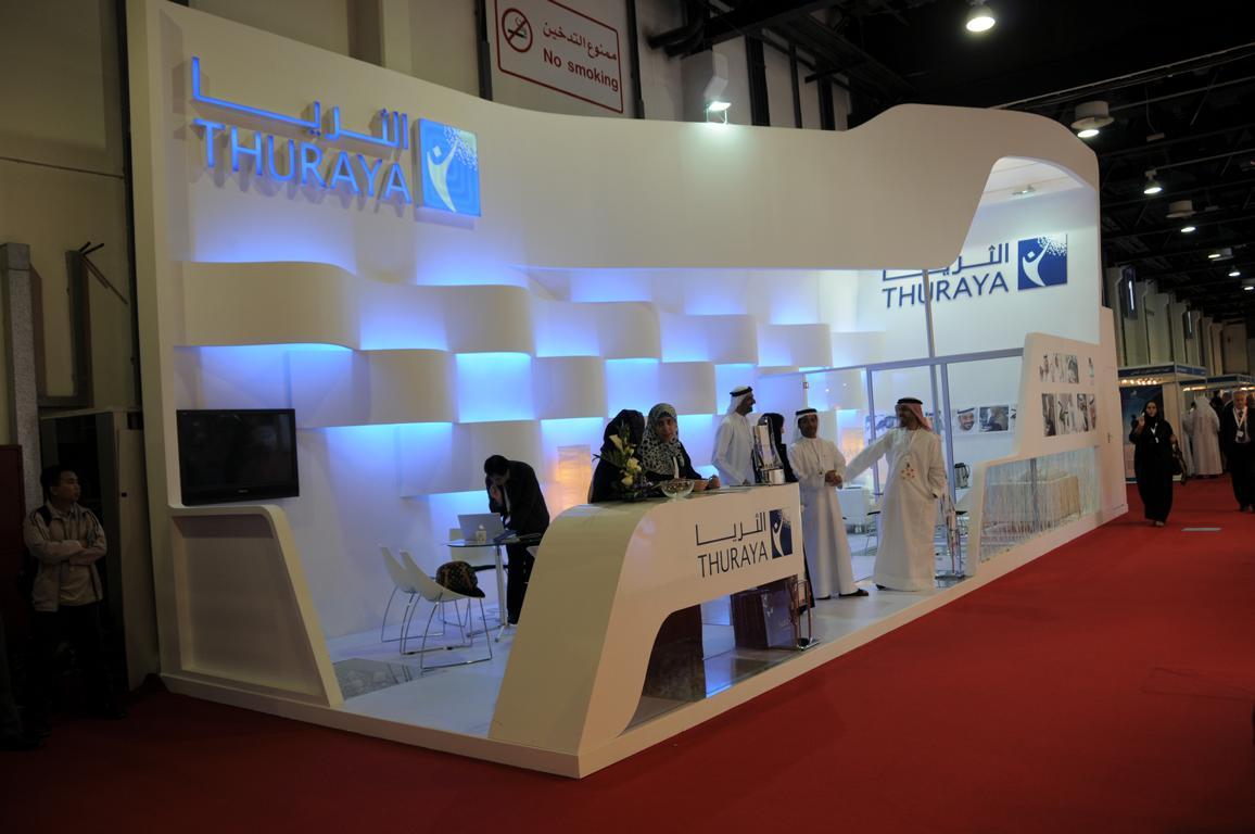 Thuraya@Dubai CareerFair