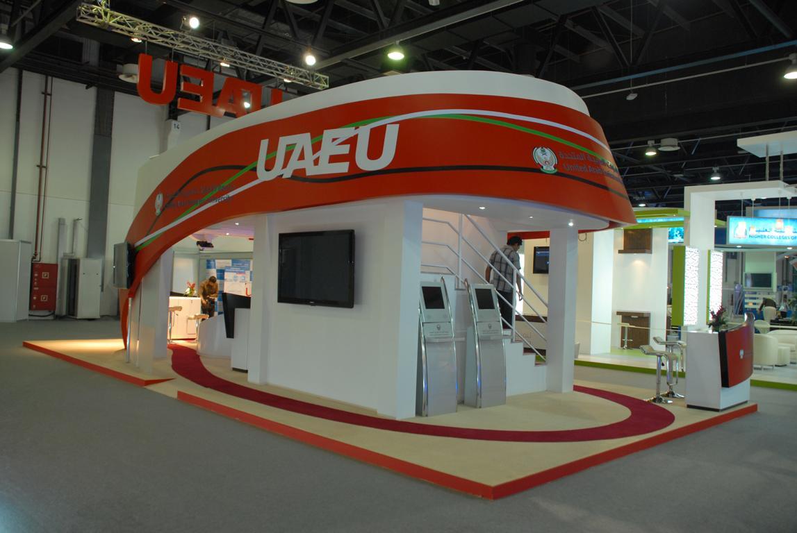 UAEU@Dubai CareerFair