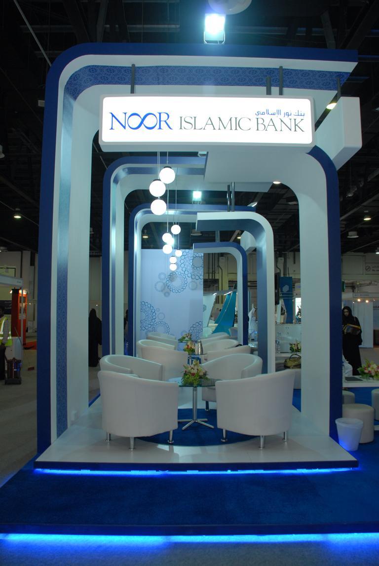 NoorBank@Sharjah Career Show