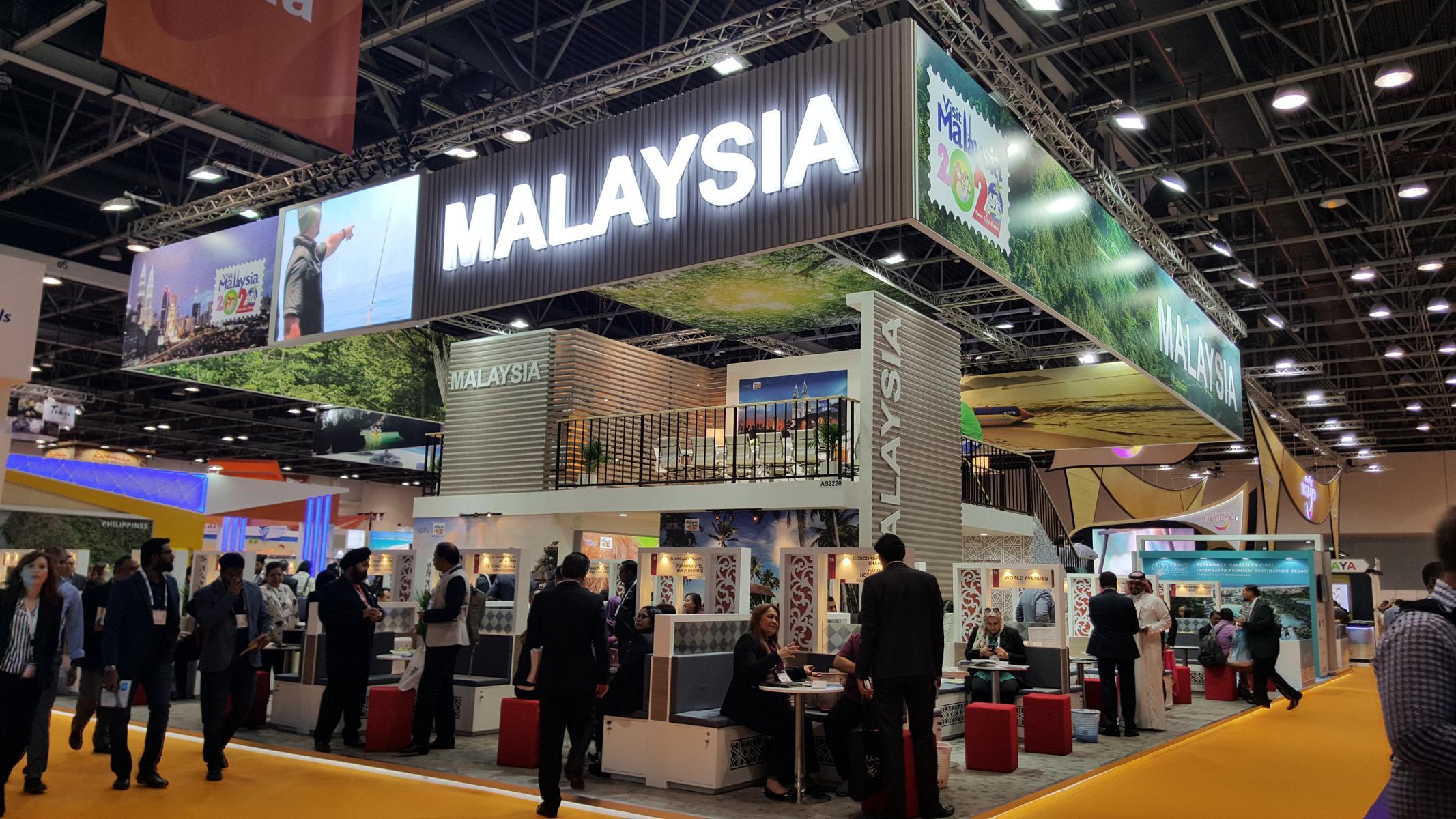 MalaysiaPavilion@ATM
